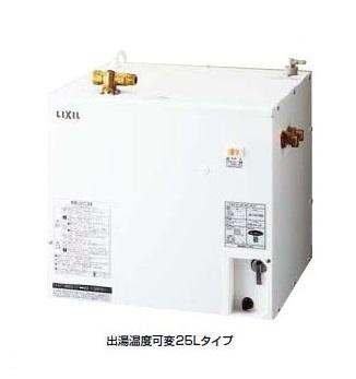 【最安値挑戦中!最大34倍】ゆプラス INAX EHPN-CA25V1 パブリック向け 出湯温度可変25Lタイプ(100Vタイプ) [◇]