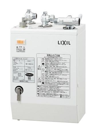 【最安値挑戦中!最大34倍】ゆプラス INAX EHPN-CA3S2 パブリック向け 壁掛 適温出湯3L 接地極付タイプ [◇]