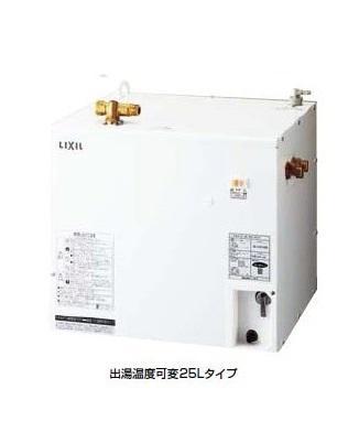 【最安値挑戦中!最大34倍】ゆプラス INAX EHPN-CB25V1 パブリック向け 出湯温度可変25Lタイプ(200Vタイプ) [◇]
