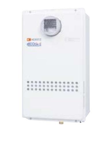 【最安値挑戦中!最大25倍】ガス業務用給湯器 ノーリツ GQ-C2034WZ-C リモコン別売 給湯専用 高効率 エコジョーズ ユコアPRO 屋外壁掛形 20号 [♪◎]