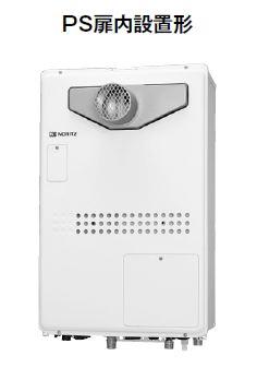 【最安値挑戦中!最大34倍】ガス温水暖房付ふろ給湯器 ノーリツ GQH-1643AWX3H-T-DX BL リモコン別売 クイックオート 2温度3P内蔵 [♪◎]