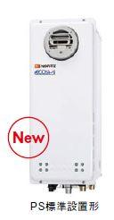【最安値挑戦中!最大25倍】ガスふろ給湯器 ノーリツ GT-CP1663SAWX-PS BL リモコン別売 オート スリム PS標準設置形 [♪◎]