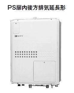 【最安値挑戦中!最大25倍】ガス温水暖房付ふろ給湯器 ノーリツ GTH-2045SAWX-TB-1 BL リモコン別売 オート 1温度 [♪◎]