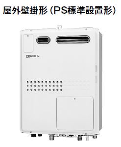 【最安値挑戦中!最大34倍】ガス温水暖房付ふろ給湯器 ノーリツ GTH-2445AWX-1 BL リモコン別売 フルオート 1温度 [♪◎]