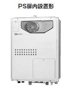 【最安値挑戦中!最大25倍】ガス温水暖房付ふろ給湯器 ノーリツ GTH-2445AWX-T-1 BL リモコン別売 フルオート 1温度 [♪◎]