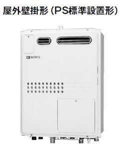 【最安値挑戦中!最大24倍】ガス温水暖房付ふろ給湯器 ノーリツ GTH-2445AWXD-1 BL リモコン別売 フルオート 2温度外付 [♪◎]