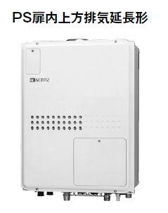 【最安値挑戦中!最大25倍】ガス温水暖房付ふろ給湯器 ノーリツ GTH-2445SAWX3H-H-1 BL リモコン別売 オート 2温度3P内蔵 [♪◎]