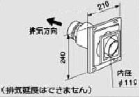 【最安値挑戦中!最大23倍】給湯器 部材 ノーリツ 【FF-120B φ120 2重管 700型 0700449】 給排気トップ [◎]
