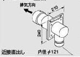 【最安値挑戦中!最大23倍】給湯器 部材 ノーリツ 【FF-9トップA-1 φ120 2重管 200型 0704516】 給排気トップ [◎]