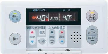 【最安値挑戦中!最大34倍】ガス給湯器部材 ノーリツ RC-6301S 浴室リモコン [◎]