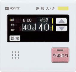 【最安値挑戦中!最大24倍】ガス給湯器部材 ノーリツ RC-7507M-3 台所リモコン [◎]