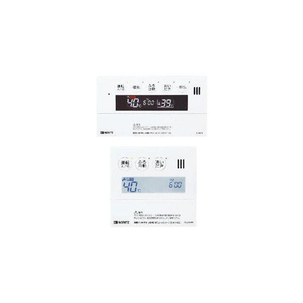 【最安値挑戦中!最大23倍】ガス給湯器部材 ノーリツ RC-9001マルチセット 高機能ドットマトリクス表示マルチリモコン インターホンなしタイプ [◎]