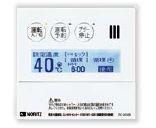 【最安値挑戦中!最大25倍】ガスふろ給湯器 ノーリツ RC-9008M 即出湯・80℃出湯用リモコン [◎]