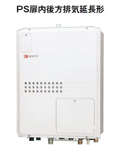 【最安値挑戦中!最大25倍】ガス温水暖房付ふろ給湯器 ノーリツ GQH-2445WXA3H-TB BL リモコン別売 オートストップ 2温度 3P内蔵 [♪◎]