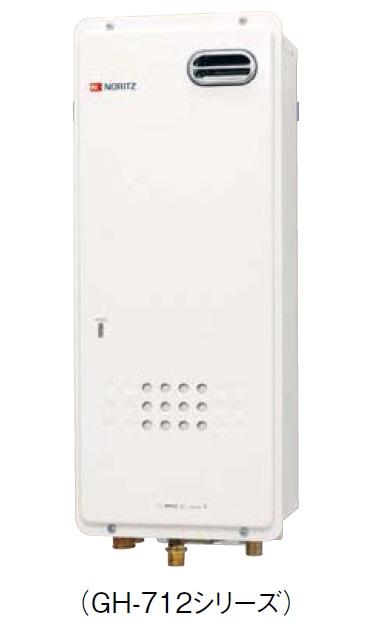 【最安値挑戦中!最大24倍】ガス温水暖房付ふろ給湯器 ノーリツ GH-712W3H BL リモコン別売 2温度 3P内蔵 [♪◎]