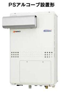 【最安値挑戦中!最大34倍】ガス温水暖房付ふろ給湯器 ノーリツ GTH-C1650SAW3H-L-1 BL PSアルコープ設置形 超高層対応 シンプル オート 2温度3P内蔵 16号 リモコン別売 [♪◎]