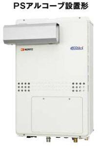 【最安値挑戦中!最大34倍】ガス温水暖房付ふろ給湯器 ノーリツ GTH-C1650SAW-L-1 BL PSアルコープ設置形 超高層対応 シンプル オート 1温度 16号 リモコン別売 [♪◎]