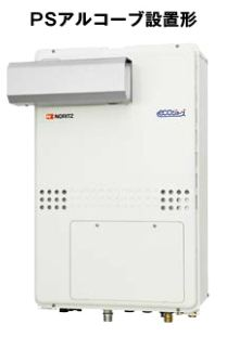 【最安値挑戦中!最大23倍】ガス温水暖房付ふろ給湯器 ノーリツ GTH-CP2450AW3H-L-1 BL PSアルコープ設置形 超高層対応 スタンダード フルオート 2温度3P内蔵 24号 リモコン別売 [♪◎]