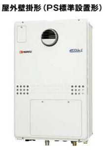 【最安値挑戦中!最大23倍】ガス温水暖房付ふろ給湯器 ノーリツ GTH-CP2451SAW6H-1 BL 屋外設置形 PS標準設置形 シンプル オート 2温度6P内蔵 24号 リモコン別売 [♪◎]