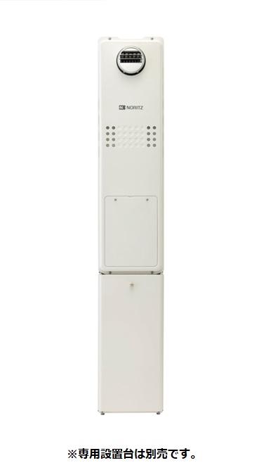 【最安値挑戦中!最大25倍】ガス温水暖房付ふろ給湯器 ノーリツ GTH-C2453AW3H BL スタンダード(フルオート) 都市ガス 2温度/3P内蔵 屋外据置台設置形 24号 リモコン別売 [♪◎]