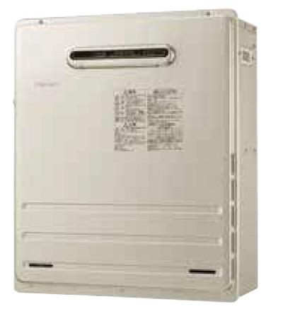 【最安値挑戦中!最大25倍】ガス給湯器 パロマ FH-2010FAR リモコン別売 屋外設置 設置フリータイプ フルオート 据置設置形 20号