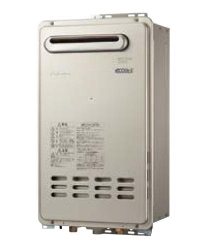 【最大44倍スーパーセール】ガス給湯器 パロマ PH-E2004AWL リモコン別売 屋外設置 オートストップ 壁掛型・PS標準設置型 20号 [∀]
