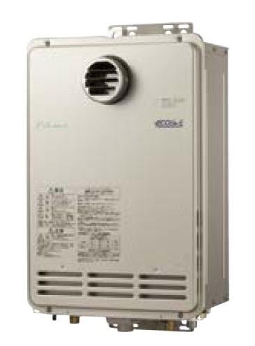 【最安値挑戦中!最大25倍】ガス給湯器 パロマ PH-EM1604AWL リモコン別売 屋外設置 コンパクトオートストップ 壁掛型・PS標準設置型 16号 [∀]