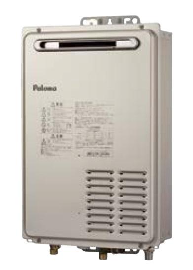 【最安値挑戦中!最大23倍】ガス給湯器 パロマ PH-2003AWL リモコン別売 屋外設置 コンパクトオートストップ 壁掛型・PS標準設置型 20号