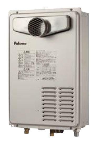 【最安値挑戦中!最大34倍】ガス給湯器 パロマ PH-1603ATL リモコン別売 屋外設置 コンパクトオートストップ PS扉内前方排気型 16号