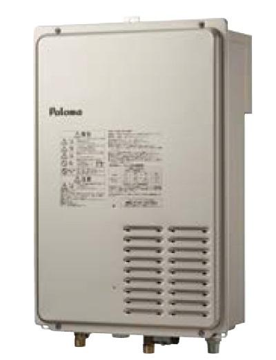 【最安値挑戦中!最大34倍】ガス給湯器 パロマ PH-1603ABL リモコン別売 屋外設置 コンパクトオートストップ PS扉内後方排気型 16号