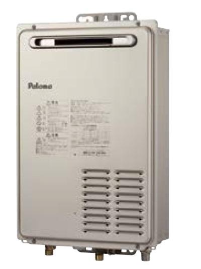 【最安値挑戦中!最大34倍】ガス給湯器 パロマ PH-1603W リモコン別売 屋外設置 コンパクトスタンダード 壁掛型・PS標準設置型 16号