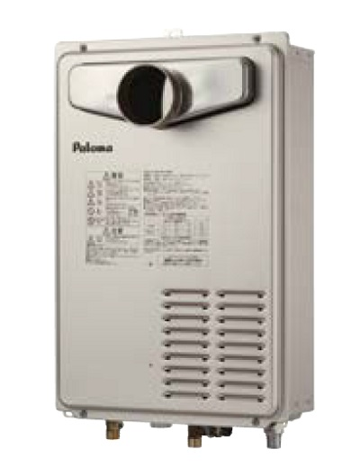 【最安値挑戦中!最大34倍】ガス給湯器 パロマ PH-2003T2L リモコン別売 屋外設置 コンパクトスタンダード PS前方排気延長型 20号
