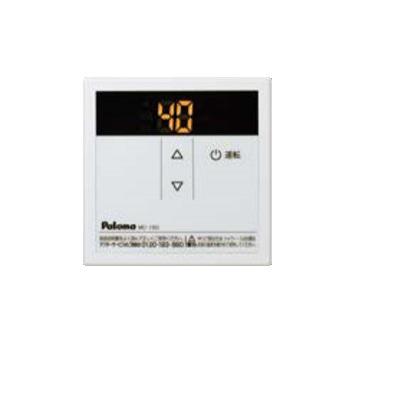 【最安値挑戦中!最大34倍】ガス給湯器部材 パロマ MC-150 台所リモコン スタンダードリモコン