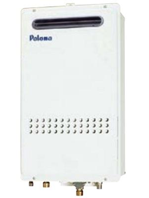 【最安値挑戦中!最大25倍】ガスふろ給湯器 パロマ FH-1610ZAWL リモコン別売 屋外設置 設置フリー 高温水供給 壁掛型・PS標準設置型 16号