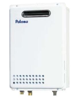 【最安値挑戦中!最大25倍】ガスふろ給湯器 パロマ FH-C1610ZAWL リモコン別売 屋外設置 設置フリー 高温水供給 コンパクトタイプ 壁掛型・PS標準設置型 16号
