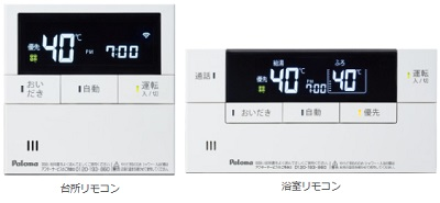 【最安値挑戦中!最大25倍】ガスふろ給湯器部材 パロマ MFC-E228V ボイス機能付マルチセット 無線LAN対応リモコン FELIMO Link
