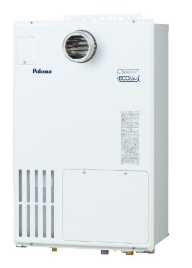 【最安値挑戦中!最大23倍】ガス給湯器 パロマ DH-GE2412APWL リモコン別売 設置フリータイプ オート 壁掛型/PS標準設置型 24号
