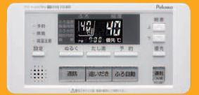 【最安値挑戦中!最大34倍】ガス給湯器部材 パロマ FC-661 浴室リモコン ボイス&インターホンリモコン DH-GE2712APAZL用