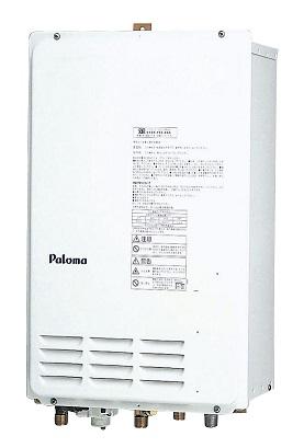 【最安値挑戦中!最大25倍】ガス給湯器 パロマ FH-242ZAWL4(S) リモコン別売 設置フリータイプ 高温水供給 PS標準/PS扉内後方排気延長型 24号