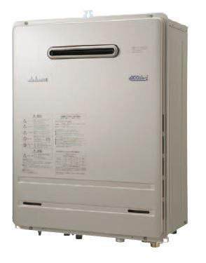 【最安値挑戦中!最大25倍】ガス給湯器 パロマ FH-E168AWL リモコン別売 オート 壁掛型・PS標準設置型 [∀]