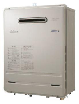 【全品対象 最安値挑戦中!SPU他ポイント7倍~】ガス給湯器 パロマ FH-E207AWL リモコン別売 壁掛型・PS標準設置型