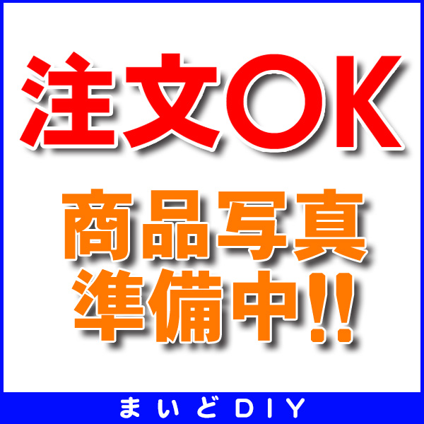 【最安値挑戦中!最大23倍】給湯器部材 パロマ 【KAAWADK3-13】(54461) ふろ給湯器 取替部材