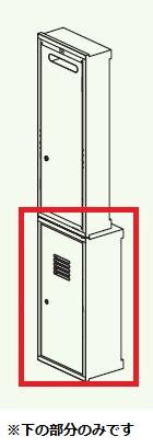 【最安値挑戦中!最大23倍】給湯器部材 パロマ 【KUGML-1】(54230) オプション部品 ガスメーターウォールボックス