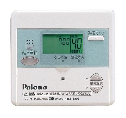 【最安値挑戦中!最大34倍】ガス給湯器 パロマ MC-108 給湯リモコン ボイス