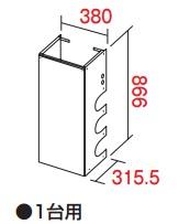 【最安値挑戦中!最大23倍】ガス給湯器部材 パロマ MKC-S1-R マルチ架台カバー ※受注生産品 [§]