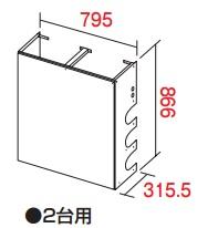 【最安値挑戦中!最大23倍】ガス給湯器部材 パロマ MKC-S2-L マルチ架台カバー ※受注生産品 [§]