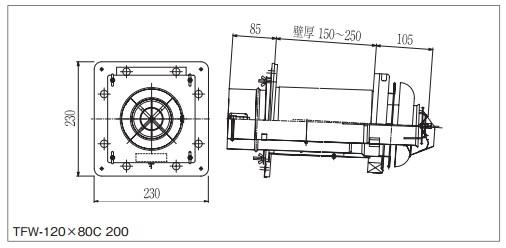 【最安値挑戦中!最大23倍】ガス給湯器部材 パロマ TFW-120×80C 200 ウォールトップ