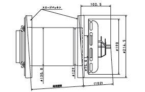 【最安値挑戦中!最大23倍】給湯器部材 パロマ 【給排気トップWT-150】(50152) 壁掛型FFタイプ給湯器用トップ