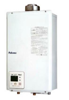 【最安値挑戦中!最大25倍】ガス給湯器 パロマ PH-20LXTU リモコン付属 屋内設置 FF式(給湯専用) オートストップタイプ 壁掛型(上方給排気型) 20号