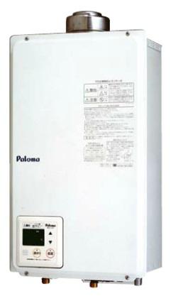 【最安値挑戦中!最大23倍】ガス給湯器 パロマ PH-20SXTU リモコン付属 屋内設置 FF式(給湯専用)オートストップタイプ 壁掛型(上方給排気型) 20号
